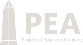 PEA-Project of Epigraph Archiving-